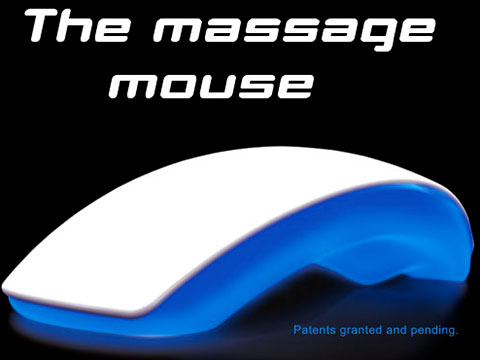 Мышь с массажем как уникальное торговое предложение