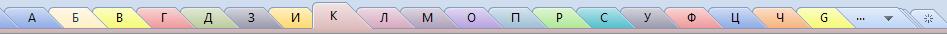 alphabet Microsoft OneNote
