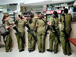 А если вы живете в Израиле...