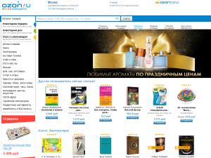 Повышение конверсии сайта за счет грамотного содержания главной страницы