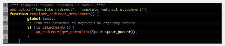 Код редиректа