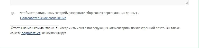 Страница управления StCR_9