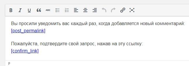 Уведомления StCR_3
