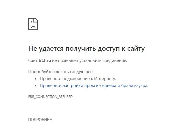 bt1.ru блокировка входа в админку из-за ранней смены на https в Общее